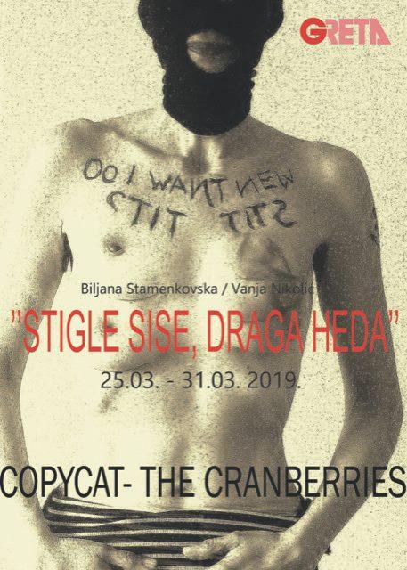 25.3.2019. – Biljana Stamenkovska i Vanja Nikolić – 'Stigle sise, draga Heda'